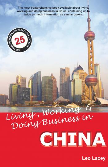 LW CHINA COVER JPEG